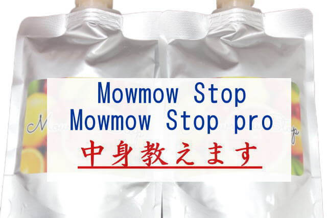 Mowmow Stop