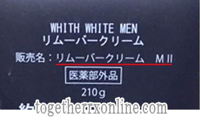 WHITH WHITE MEN