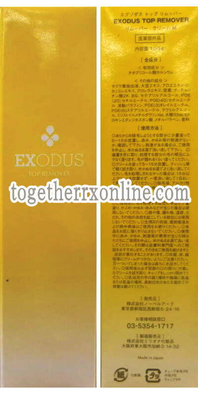 EXODUS TOP REMOVER