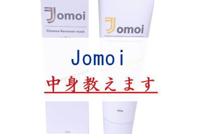 Jomoi