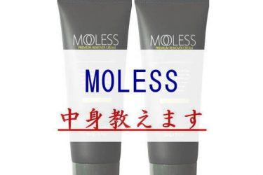 MOLESS
