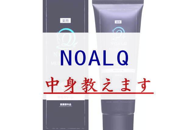 NOALQ