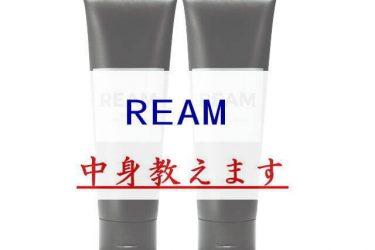 REAM メンズ除毛クリーム