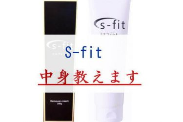 s-fit