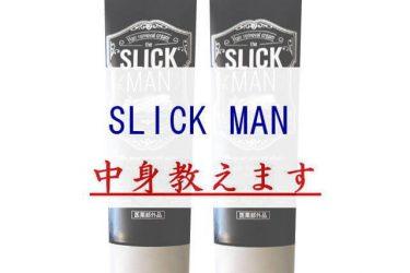 SLICK MAN スリックマン