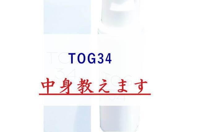 TOG34